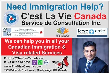 https://www.migration.pk/images//companylogo/ad.jpg