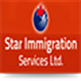 Star Immigration