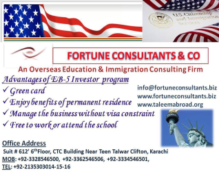 FORTUNE CONSULTNTS & CO. Advantages of E-B-5 Investor Program