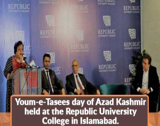 youm-e-tasees-day-of-azad-kashmir-held-at-the-republic-university.jpg.jpg