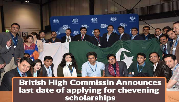 british-high-commission-announces-last-date-of-applying-for-chevening-scholarships.jpg.jpg