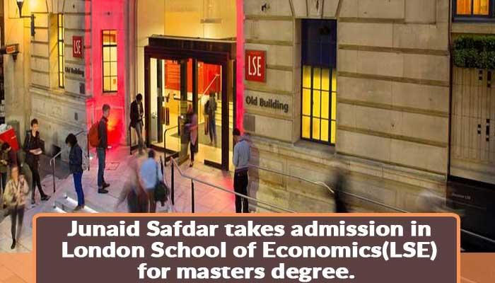 junaid-safdar-takes-admission-in-london-school-of-economics-for-masters-degree.jpg.jpg