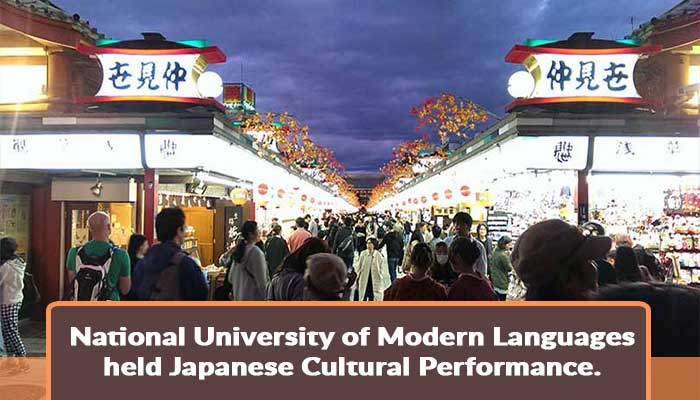 national-university-of-modern-languages-held-japanese-cultural-performance.jpg.jpg